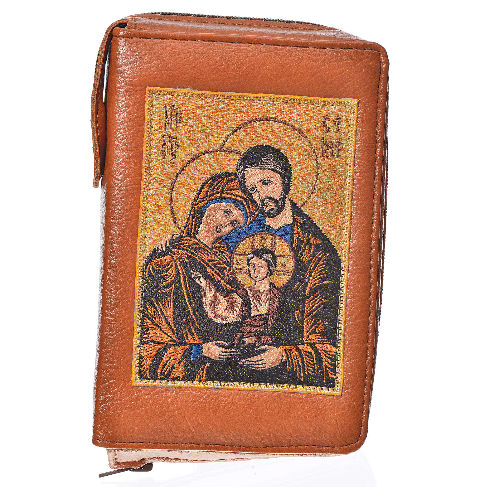 Liturgy of the Hours cover in brown bonded leather with image of the Holy Family 4