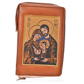 Liturgy of the Hours cover in brown bonded leather with image of the Holy Family s1