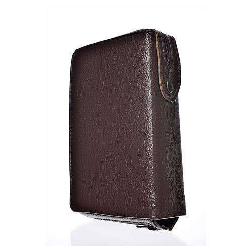 Liturgy of the Hours cover dark brown bonded leather with Holy Family 2