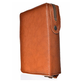 Liturgy of the Hours cover brown bonded leather with Holy Trinity image s2