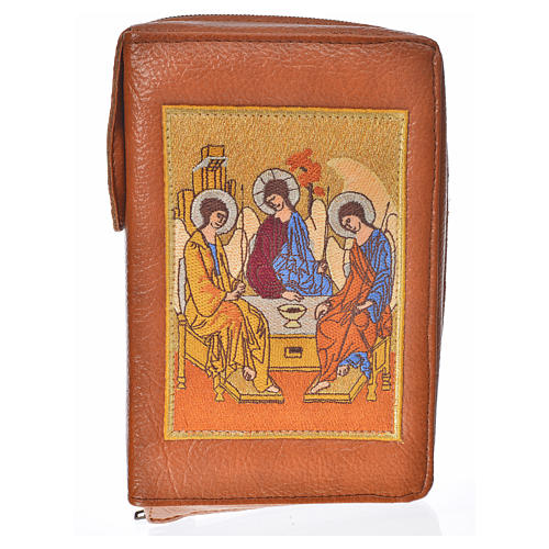 Liturgy of the Hours cover brown bonded leather with Holy Trinity image 1