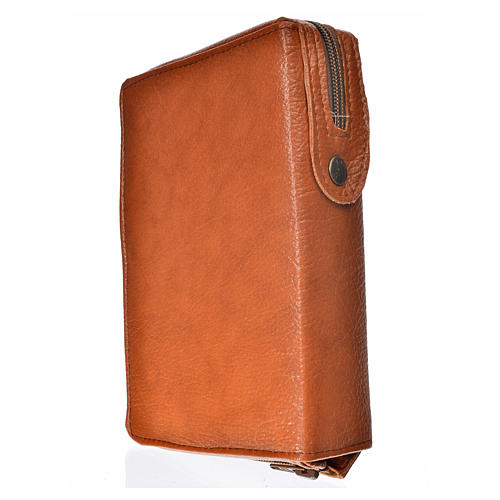 Liturgy of the Hours cover brown bonded leather with Holy Trinity image 2