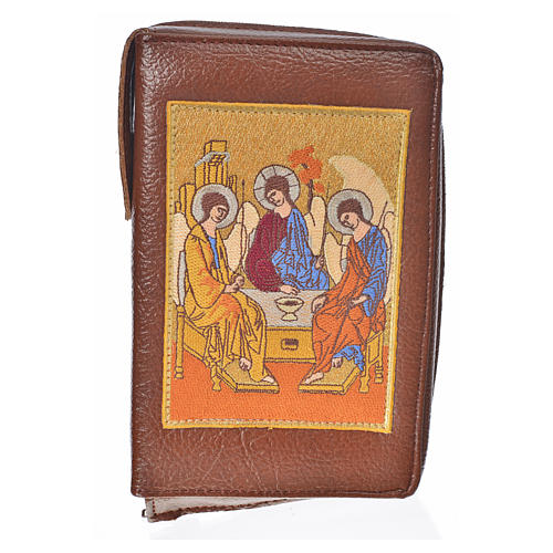 Cover Liturgy of the Hours in bonded leather with Holy Trinity 1