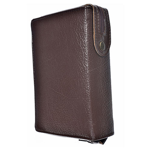 Cover Liturgy of the Hours in dark brown bonded leather 2