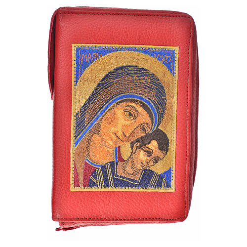 Breviary cover red leather Our Lady of Kiko 1