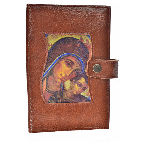 Our Lady with Baby Jesus cover for Ordinary time III in leather imitation 1