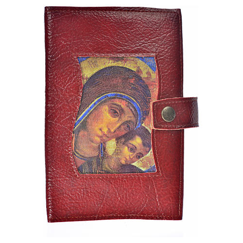 Ordinary time III cover in burgundy leather imitation with Our Lady image 1