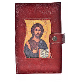 Ordinary time III cover in burgundy leather imitation with image of Jesus Christ s1