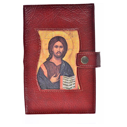 Ordinary time III cover in burgundy leather imitation with image of Jesus Christ 1
