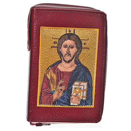Morning & Evening prayer cover, burgundy bonded leather with image of the Christ Pantocrator 1