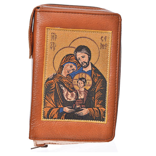 Morning & Evening prayer cover in brown bonded leather with image of the Holy Family 1