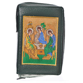 Morning & Evening prayer cover green bonded leather Holy Trinity s1
