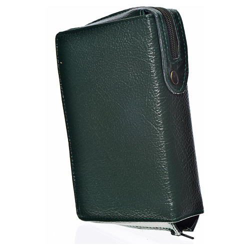 Morning & Evening prayer cover green bonded leather Holy Trinity 2