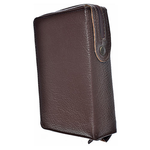 Morning & Evening prayer cover dark brown bonded leather with image of Christ Pantocrator 2