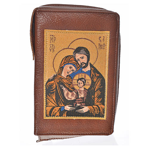 Cover Morning & Evening prayer in bonded leather with image of Holy Family 1