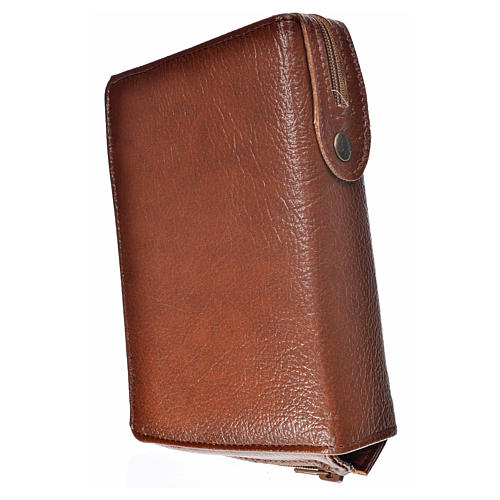 Cover Morning & Evening prayer in bonded leather with image of Divine Mercy 2