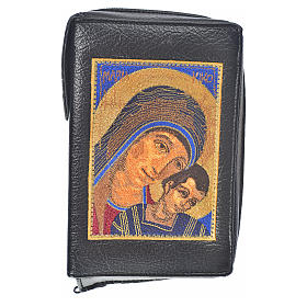 Black bonded leather cover for Morning and Evening prayer with image of Our Lady of Kiko s1