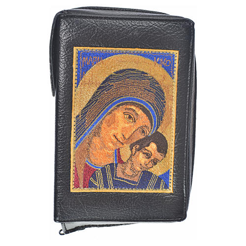 Black bonded leather cover for Morning and Evening prayer with image of Our Lady of Kiko 1