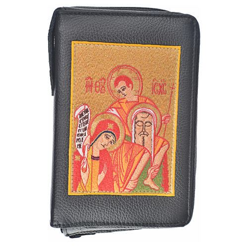 Morning and Evening Prayer cover, black genuine leather with image of Our Lady of Kiko 1