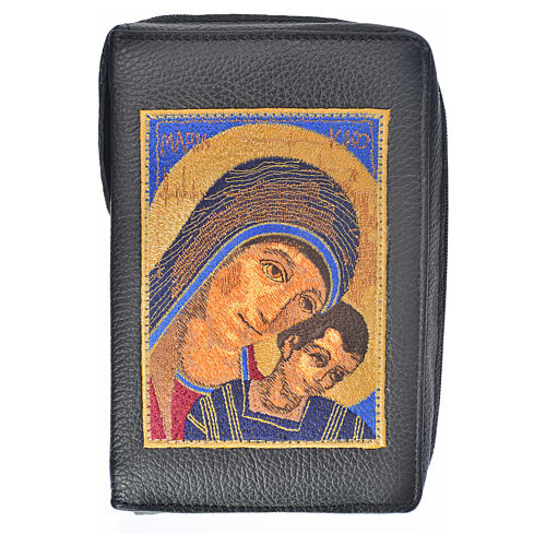 Morning and Evening Prayer cover in black genuine leather with image of Our Lady of Kiko 1