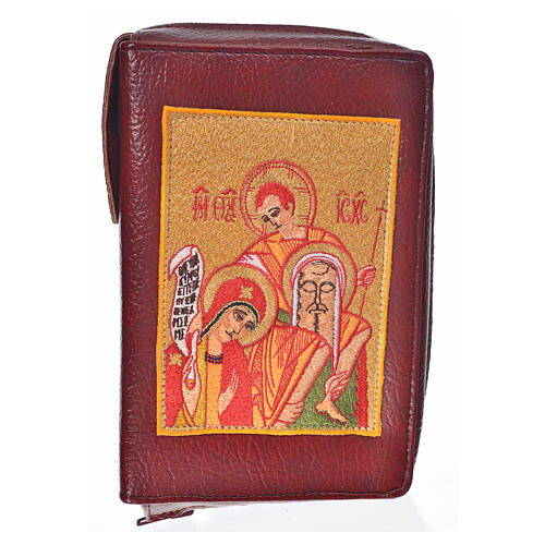Cover Daily prayer burgundy bonded leather with Holy Family 1