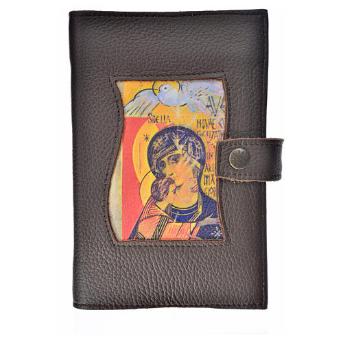 Daily prayer cover genuine leather Our Lady of the new Millennium 1