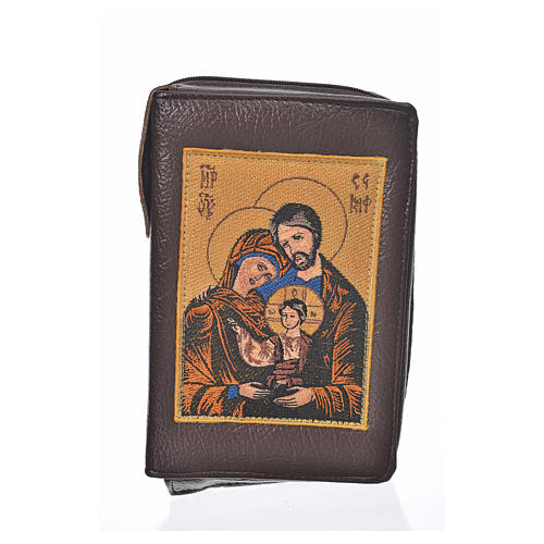 Catholic Bible Anglicised cover dark brown bonded leather with Holy Family 1