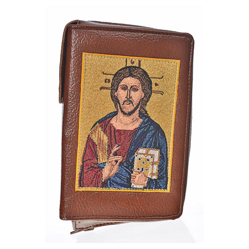 Catholic Bible Anglicised cover bonded leather with Christ Pantocrator image 1