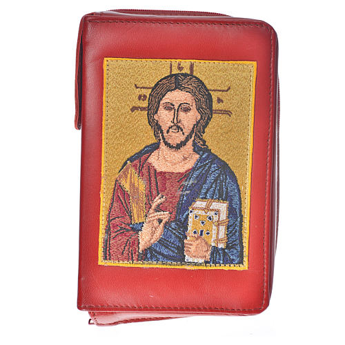 Catholic Bible cover red leather Christ 1