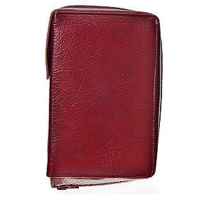 Cover for the New Jerusalem Bible READER ED, burgundy bonded leather s1