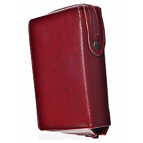 Cover for the New Jerusalem Bible READER ED, burgundy bonded leather s2