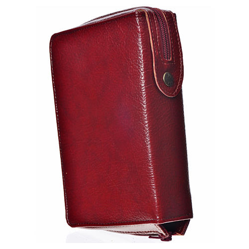 Cover for the New Jerusalem Bible READER ED, burgundy bonded leather 2