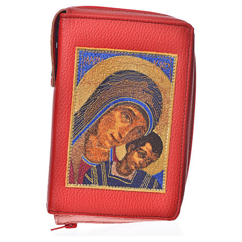 Cover for the New Jerusalem Bible READER ED, red bonded leather with image of Our Lady of Kiko 1