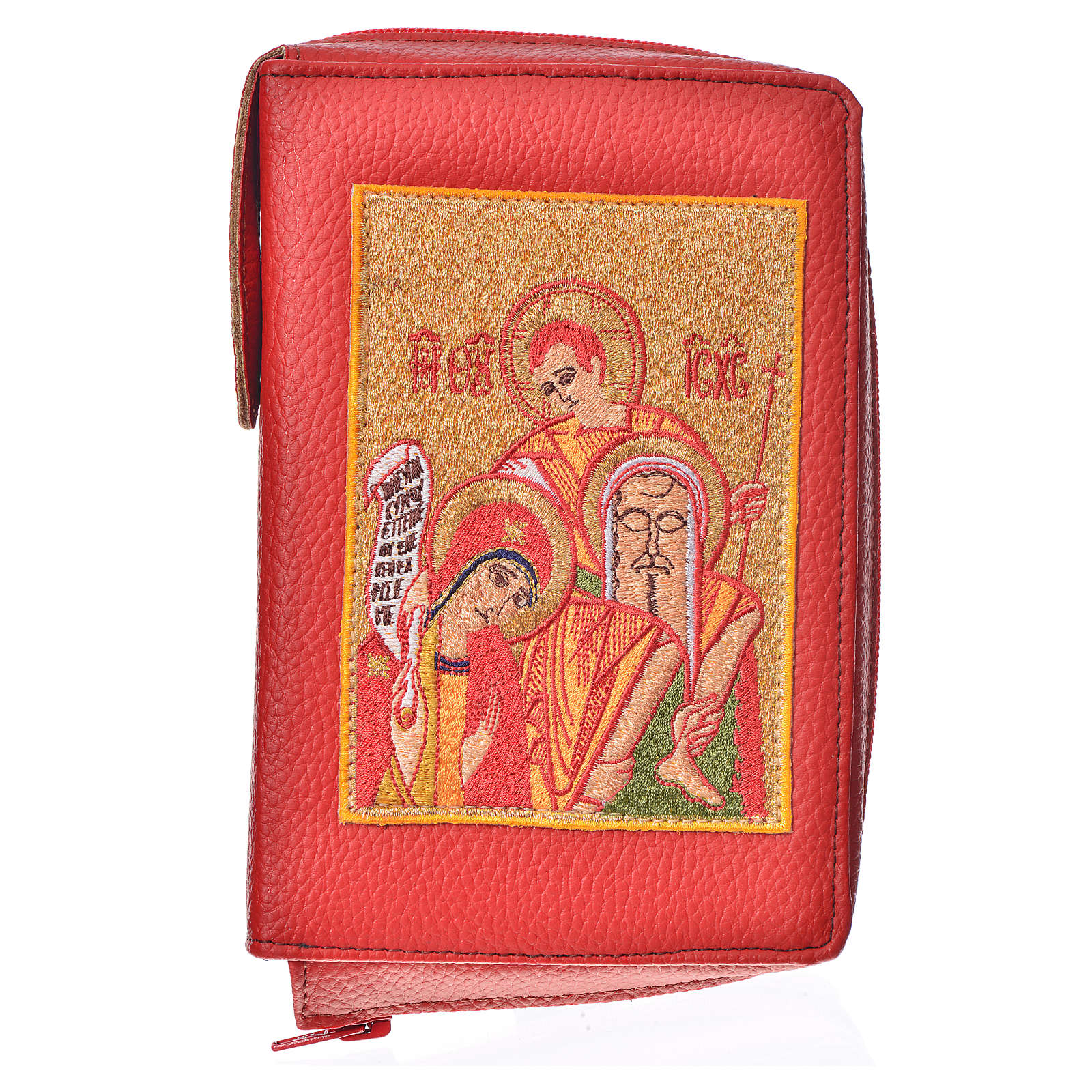 Cover for The New Jerusalem Bible READER EDITION in English, Holy Family of Kiko, red 4