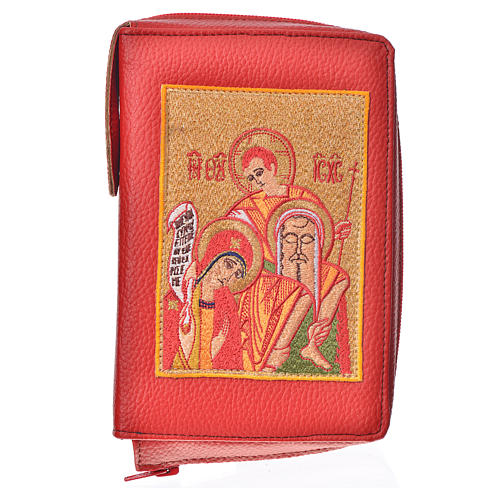 Cover for The New Jerusalem Bible READER EDITION in English, Holy Family of Kiko, red 1