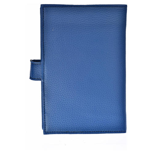 Blue leather imitation New Jerusalem bible READER EDITION cover in English with image of Our Lady 2