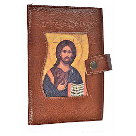 Beige leather imitation cover of the New Jerusalem bible READER EDITION in English with image of Jesus Christ s1