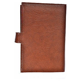 Beige leather imitation cover of the New Jerusalem bible READER EDITION in English with image of Jesus Christ s2