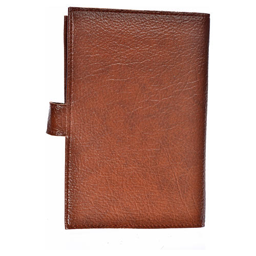 Beige leather imitation cover of the New Jerusalem bible READER EDITION in English with image of Jesus Christ 2