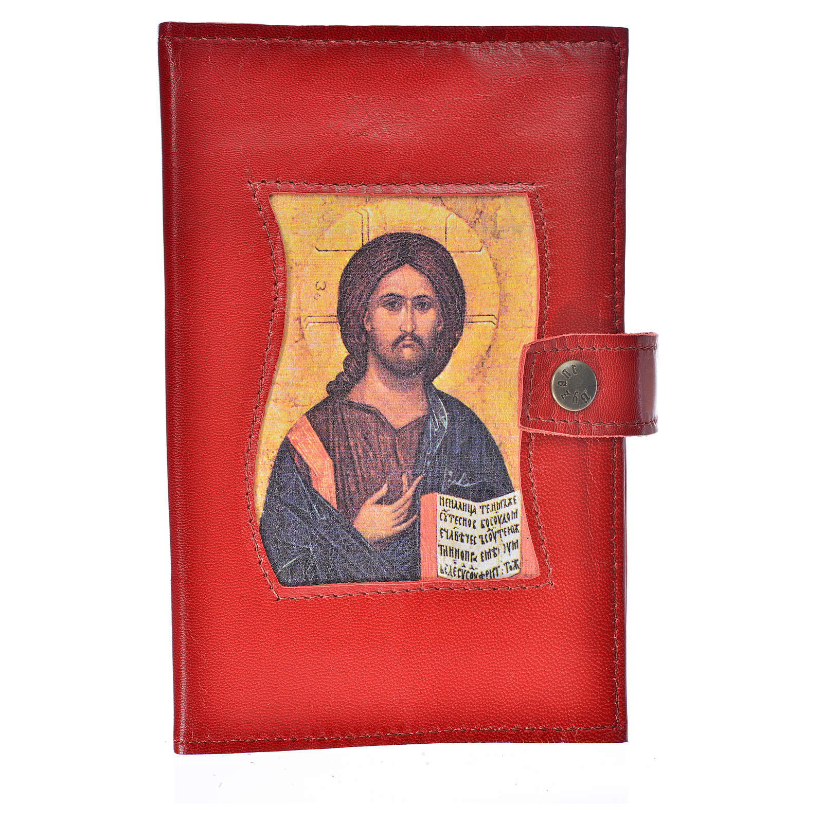 Bible cover reader edition red genuine leather Christ Pantocrator 4