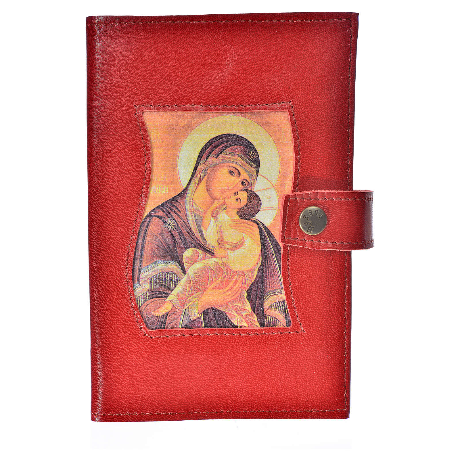 Bible cover reader edition, burgundy leather Our Lady of Tenderness 4