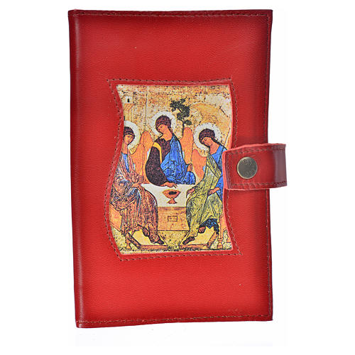 Bible cover reader edition, burgundy leather Holy Trinity 1
