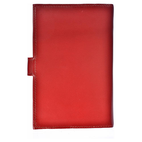 Bible cover reader edition, burgundy leather Holy Trinity 2