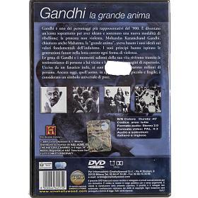 Gandhi la grande anima s2