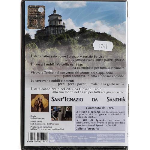 Sant'Ignazio di Santhià 2