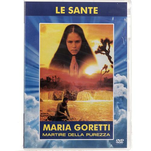 Le sante: Maria Goretti 1