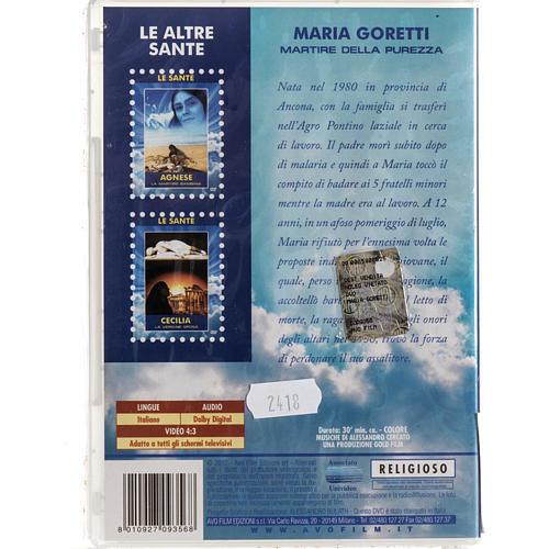 Le sante: Maria Goretti 2