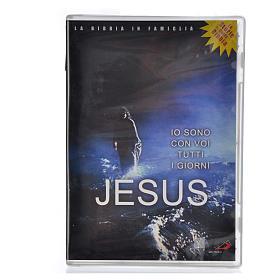 Jesus s3