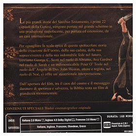 La Bibbia DVD s2