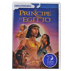 Il principe d'Egitto s1